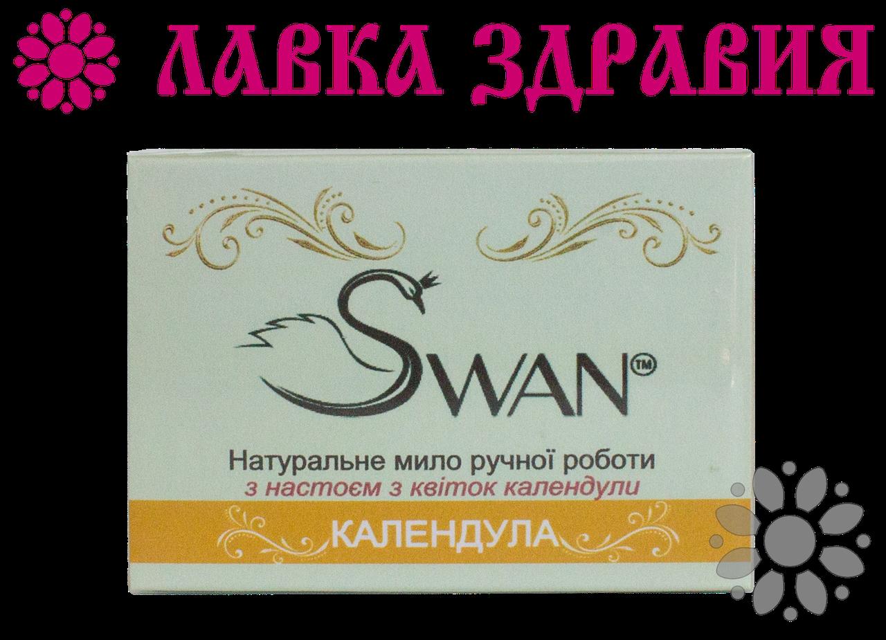 Натуральное мыло ручной работы Календула, 90 г,Swan