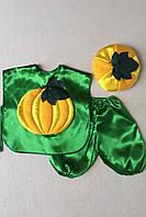 Детский карнавальный костюм Bonita Тыква №1 95 - 110 см Желто - зеленый, фото 1