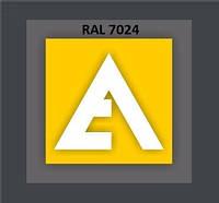 Порошковая Краска ETIKA RAL 7024 Глянцевый (Полиэфирная основа)