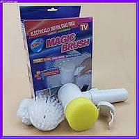 Универсальная электрическая щетка для уборки Magic Brush 5 в 1 с насадками