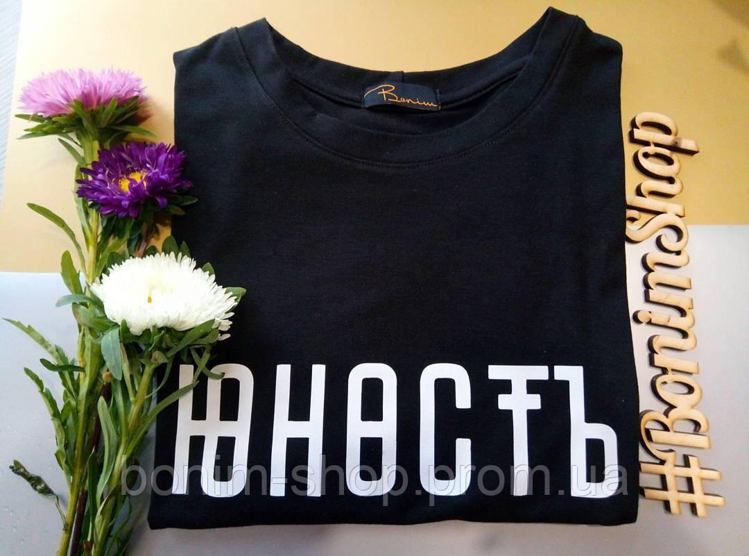 Черный женский свитшот с принтом Юность