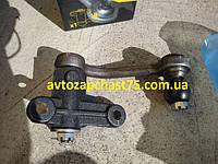 Рычаг маятниковый Газ 2410, 3102, 31029 шкворневая подвеска , без ГУР (производитель Нижний Новгород, Россия)