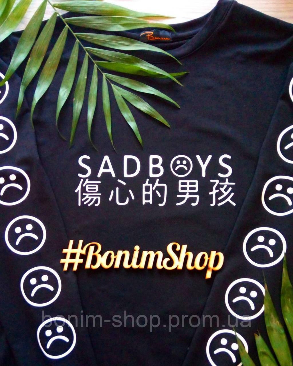 Черный женский свитшот с принтом Sadboys