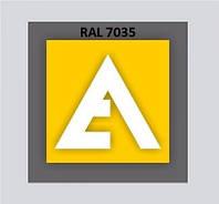 Порошковая Краска ETIKA RAL 7035 Глянцевый (Полиэфирная основа)