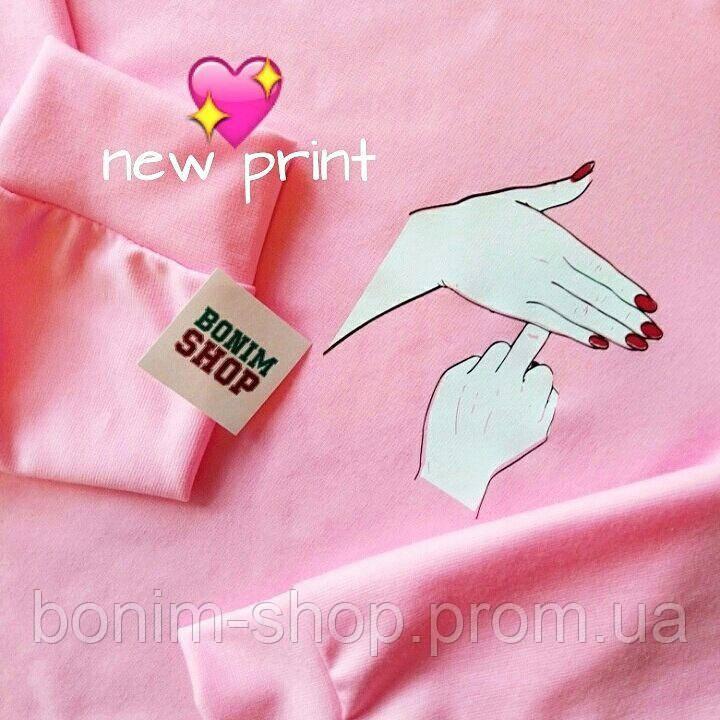 Розовый женский свитшот с принтом Средний палец за ладошкой