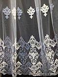 Молочная фатиновая тюль с красивой вышивкой и декором  Турция, фото 2