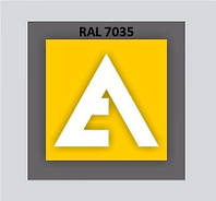 Порошковая Краска ETIKA RAL 7035 Шагрень (Полиэфирная основа)