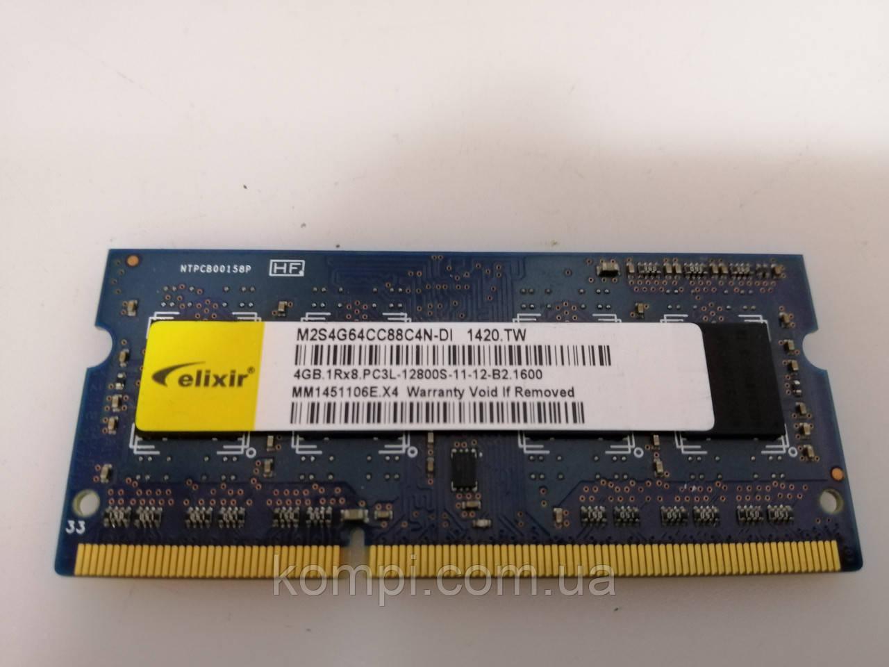 Оперативна пам'ять DDR3 4Gb 1600Mhz/PC12800 SODIMM