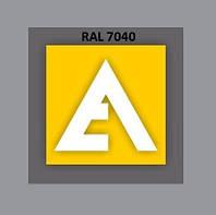 Порошковая Краска ETIKA RAL 7040 Шагрень (Полиэфирная основа)