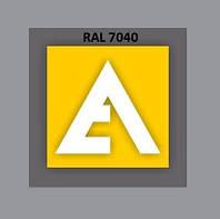 Порошковая Краска ETIKA RAL 7040 Матовый (Полиэфирная основа)