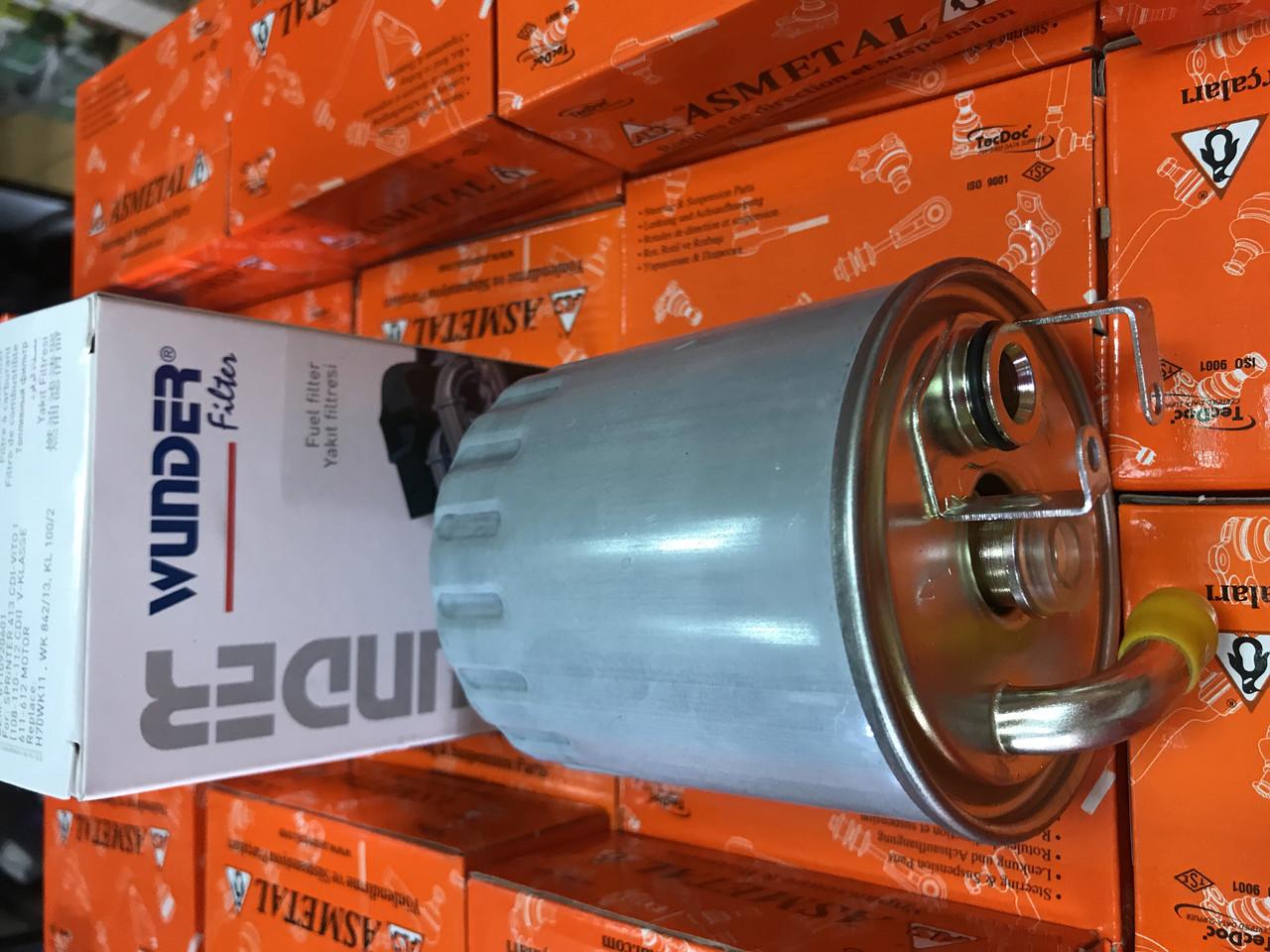 Фильтр топливный на Sprinter I (00-06 р) и на Vito 99-03 с CDI WUNDER