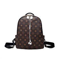 Рюкзак женский Virginia Ultra коричневый eps-8048, фото 3