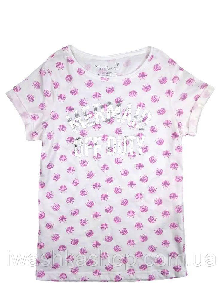 Стильная белая футболка с ракушками для девочки 7 - 8 лет, р. 128, Primark