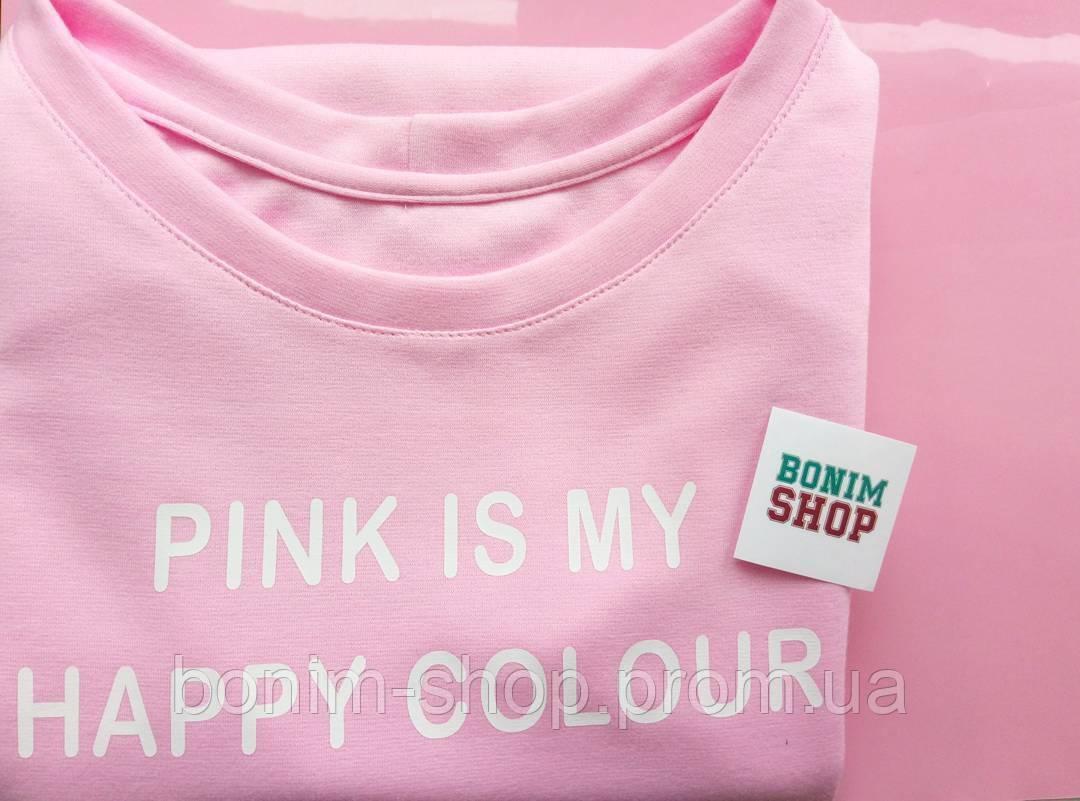 Розовый женский свитшот с принтом Pink is my happy colour