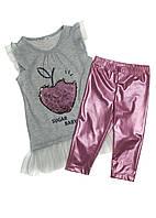 Нарядный костюм для девочки. Размер 110/134/140