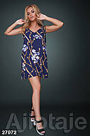 Платье - 27072.Размер:S M L, фото 1