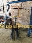 Штабелер ручной гидравлический 1 т 1,6 м, фото 2