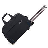 Дорожная сумка женская Sansida AQ черная