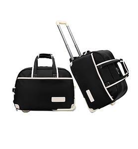 Дорожная сумка женская Sansida NY черная