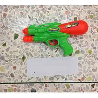 Водяной пистолет с насосом в пакет 27х14х6 см 323