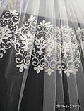 Нежная молочная фатиновая тюль с красивой вышивкой и декором  Турция высота 3 м, фото 3
