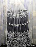 Нежная молочная фатиновая тюль с красивой вышивкой и декором  Турция высота 3 м, фото 2