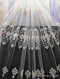 Нежная молочная фатиновая тюль с красивой вышивкой и декором  Турция высота 3 м, фото 5