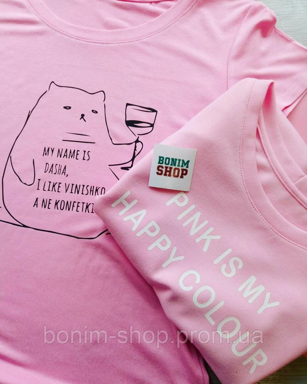Розовые женские свитшоты с принтами