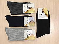 Носки мужские демисезонные хлопок ШУГУАН размер 41-44 А9865