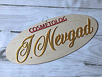Логотип косметолога.