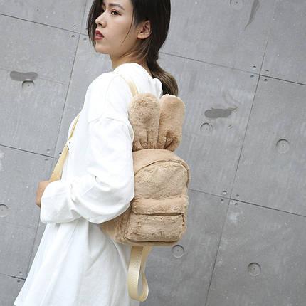 Меховой женский рюкзак зайчик Bobby Bunny молочный eps-8255, фото 2