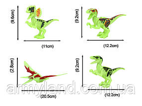 Набор №9 Динозавров 4шт светятся в темноте Конструктор, аналог Лего, фото 2