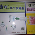 Кангшу 12 kangzhu вакуумні банки, фото 2