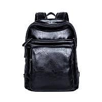 Рюкзак мужской BritBag Webster черный