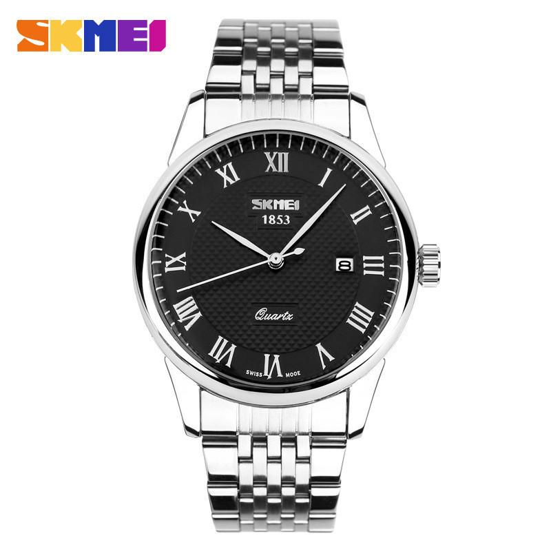 Часы мужские Skmei 9058 eps-1064