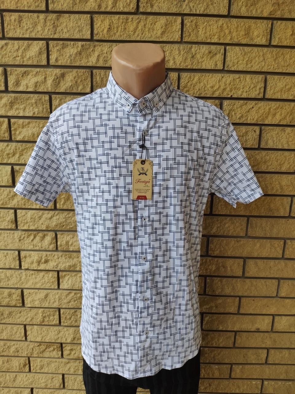 Рубашка мужская летняя стрейчевая коттоновая  брендовая высокого качества FOSSIYA, Турция