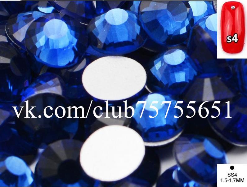 Стразы на ногти стекло синие