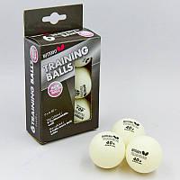 Набор мячей для настольного тенниса BUTTERFLY, пластик, d-40мм., 6шт. (85140), фото 1
