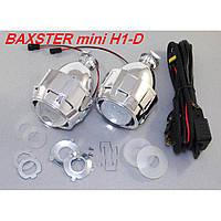 Лінзи біксенонові Baxster G5 H1-D 2,5 без ангельських глазок 2шт
