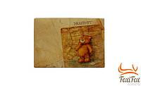 """Обложка на паспорт """" Винни Пух """""""