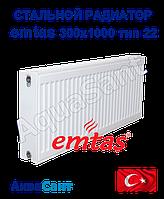 Стальной радиатор Emtas 300/1000 тип 22 боковое подключение