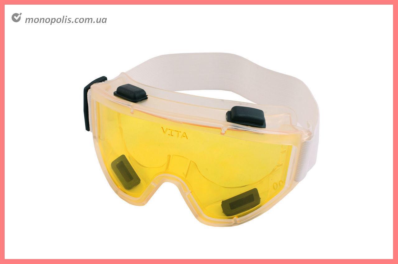 Очки Vita - VISION (жёлтые)