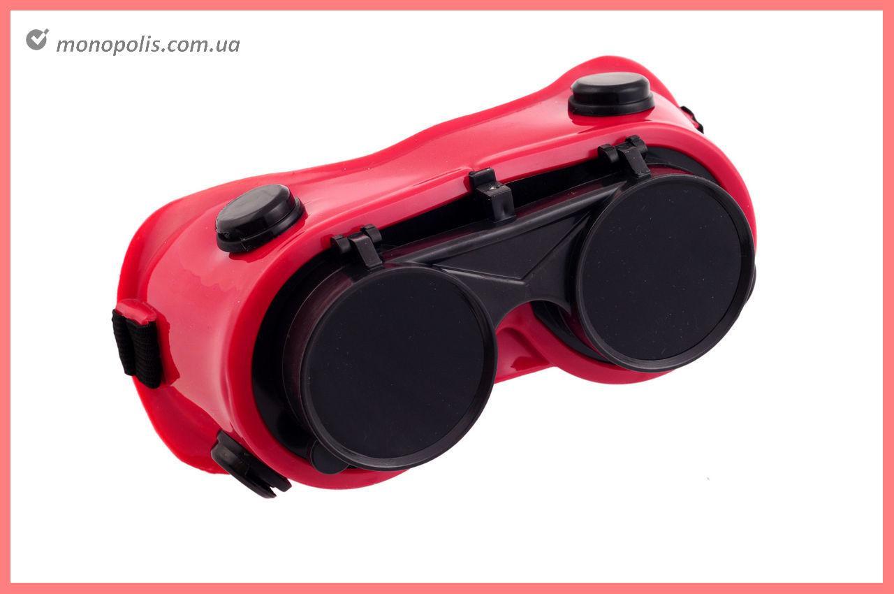Очки сварочные Intertool - откидные Г2