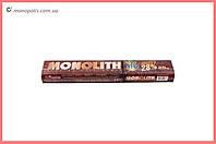 Электроды PlasmaTec - Monolith (РЦ) 3 мм x 2,5 кг