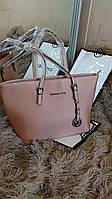 Сумка МК распродажа пудра розовый