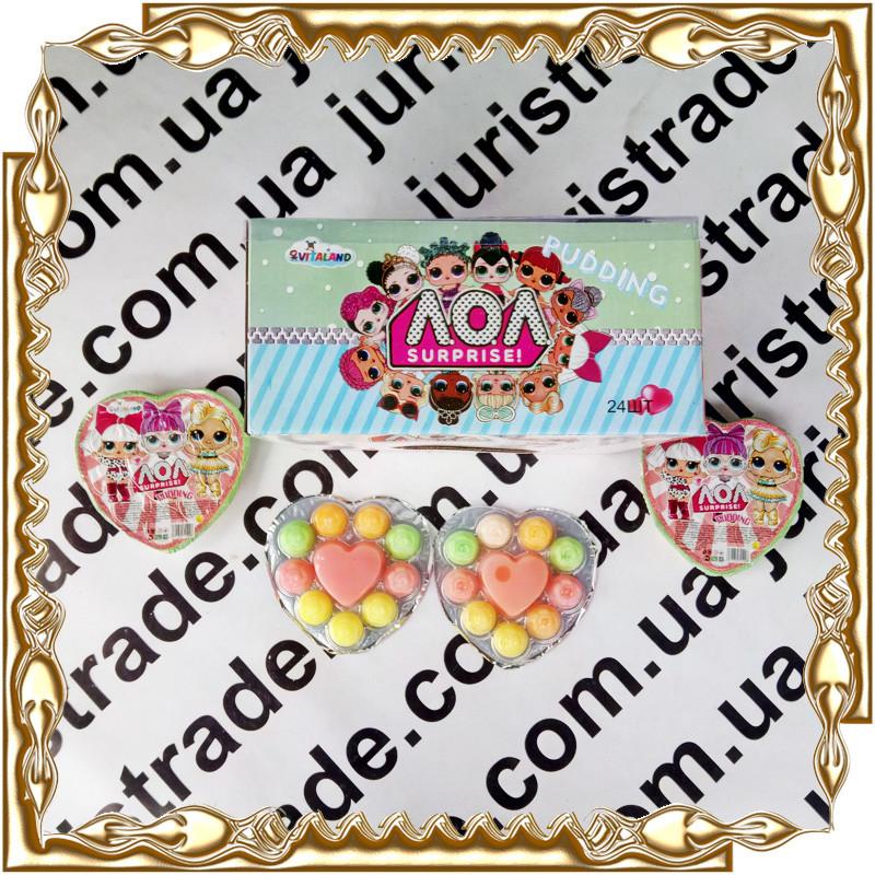 желейная конфета пудинг Lol Surprise Pudding лол сердце 10 шт 75 г 24 шт уп