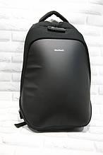 Рюкзак мужской модный размер 30x45 купить оптом со склада 7км Одесса