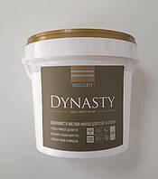 Интерьерная краска Kolorit Dynasty (база «А») 0.9 литров