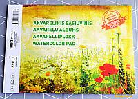 Склейка для акварели Gold А4, 200 г/м2, 10 листов, SMILTAINIS