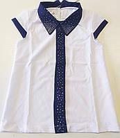 """Школьная блузка """"Жемчуг"""" от производителя, фото 1"""